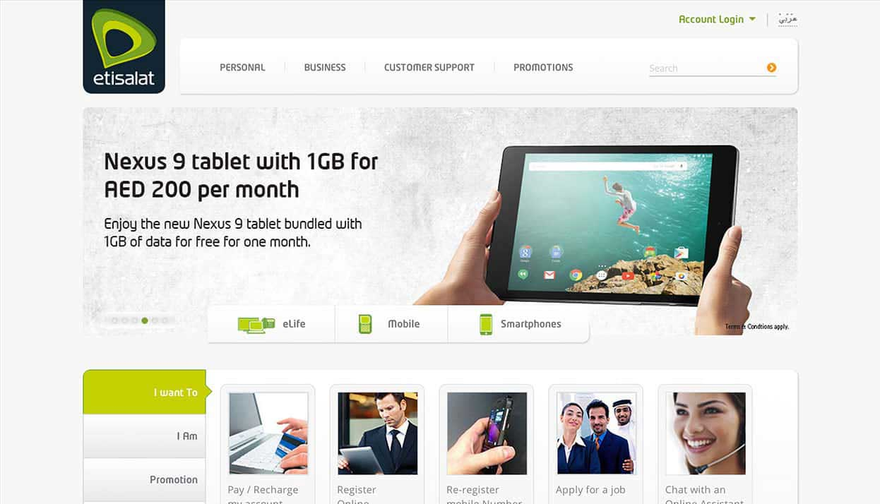 Etisalat home page
