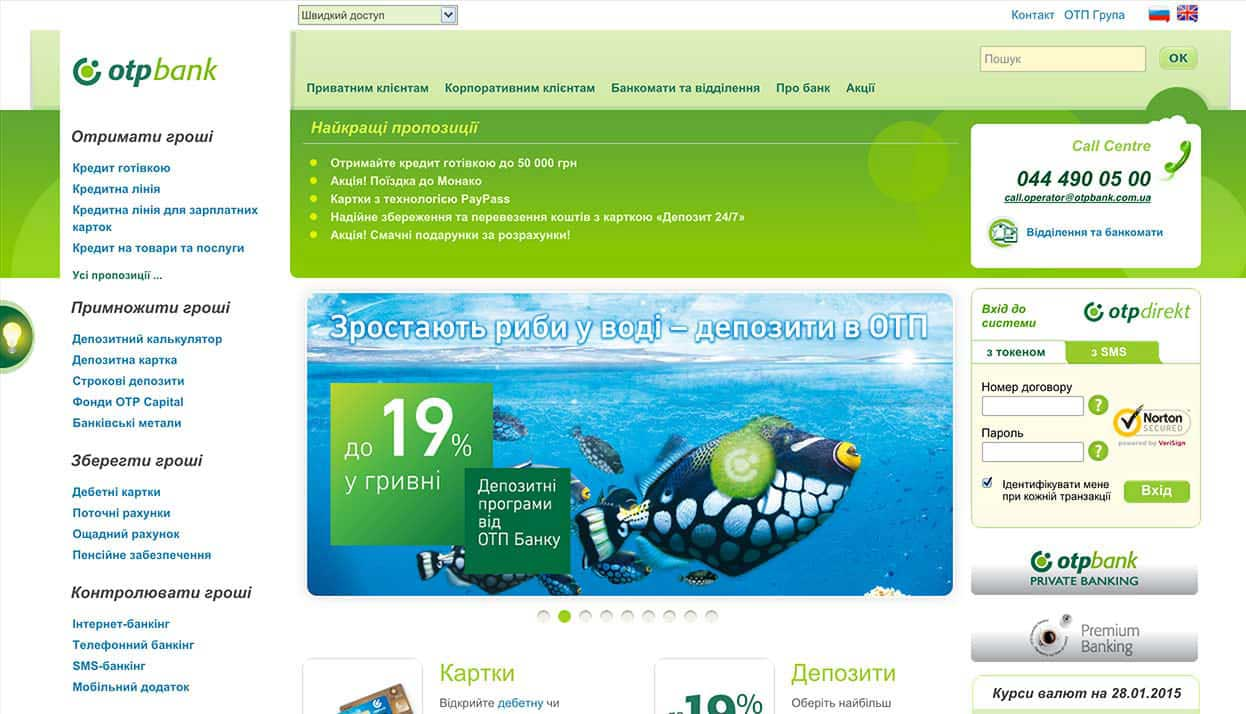 OTP Bank Ukraine home page